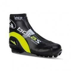 botas-carbon-pro-team-rs-17-bezky-boty